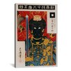 iCanvasArt Acala (fudo) Japanese Woodblock Graphic Art on Canvas