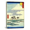 iCanvas 'He Fuji Swamp and the Floating Water Reeds of the Yoshiwara' by Utagawa Hiroshige Painting Print on Canvas