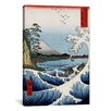 iCanvas 'View from Satta Suruga' by Ando Hiroshige Painting Print on Canvas