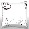 Maxwell Dickson Chinese Ink Painting for the Year of Rabbit Throw Pillow