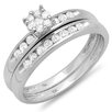 <strong>Dazzling Rock</strong> 10K White Gold Round Cut Diamond Cluster Bridal Set