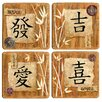 <strong>Thirstystone</strong> 4 PIece Symbolic Reflections Bamboo Coaster Set