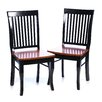 Woodbridge Home Designs 764 Series Slat Back Side Chair (Set of 2)