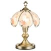 """ORE Furniture Pure Kitten Touch 14.25"""" H Table Lamp"""