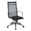 OSP Furniture High Back Mesh Conference Chair