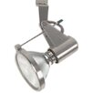 TK Track Halogen Adjustable Head Spotlight in Silver Superlux