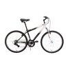 Reaction Cycles Northway Comfort Bike