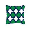 ModShop Marrakech 2 Tone Throw Pillow