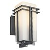 <strong>Tremillo Outdoor Wall Lantern</strong> by Kichler