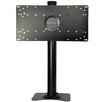 "<strong>Level Mount</strong> Hotel Swivel/Tilt Floor Stand Mount for 10"" - 40"" Flat Panel Screens"