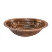 Premier Copper Products Oval Stacked Stone Undermount Bathroom Sink
