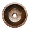 "14"" x 14"" Round Hammered Copper Bar Sink"