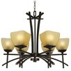 <strong>Sentinel 6 Light Chandelier</strong> by Yosemite Home Decor