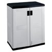 "<strong>36"" H x 30"" W x 20"" D Utility Storage Base Cabinet</strong> by Suncast"