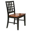 <strong>Arlington Lattice Back Side Chair (Set of 2)</strong> by Imagio Home by Intercon