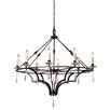<strong>Artcraft Lighting</strong> Balmoral 8 Light Chandelier