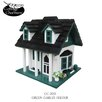 <strong>Home Bazaar</strong> Cottage Charmer Series Green Gables Decorative Bird Feeder