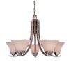 Agilis 5 Light Chandelier