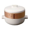 Paderno World Cuisine 3 Piece Ceramic and Bamboo Steamer Set
