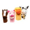 <strong>Get Ready Kids</strong> Bigmouth Farm Puppet Set