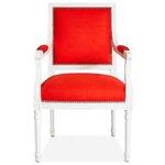 Jonathan Adler Louis Limited Edition Chair