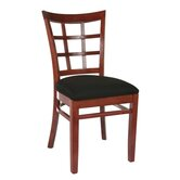 Lattice Side Chair (Set of 2)