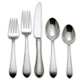 Hammered Antique 5 Piece Flatware Set