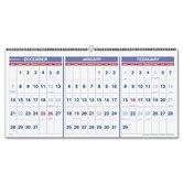 At-A-Glance Desktop Calendars