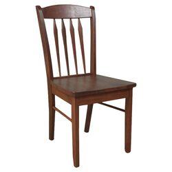 Savannah Side Chair in Cherry