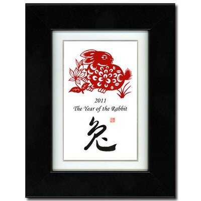 "Oriental Design Gallery 5"" x 7"" Black Satin Frame with Year of the Rabbit Print 16V"