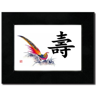 "Oriental Design Gallery 5"" x 7"" Black Satin Picture Frame with Longevity (Phoenix) Calligraphy Print"