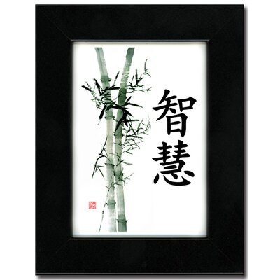 Oriental Design Gallery Wisdom (Bamboo) Calligraphy Framed Graphic Art