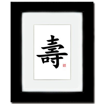 "Oriental Design Gallery 8"" x 10"" Black Satin Picture Frame and Mat with Longevity Calligraphy Print"