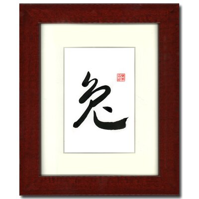 "Oriental Design Gallery 8"" x 10"" Red Mahognany Frame and Mat with Year of the Rabbit Print Z07"