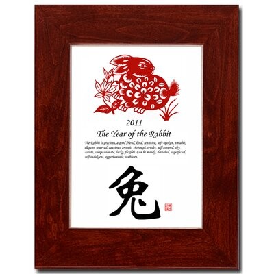 "Oriental Design Gallery 5"" x 7"" Red Mahognany Frame with Year of the Rabbit Print 02V"