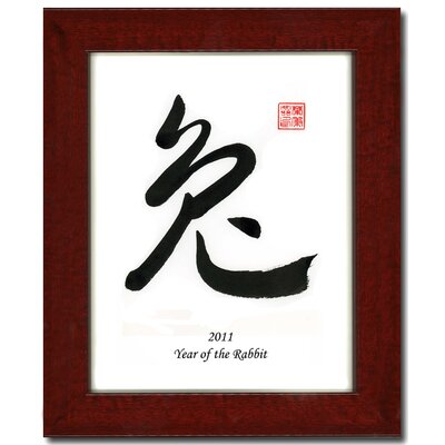 "Oriental Design Gallery 8"" x 10"" Red Mahognany Frame with Year of the Rabbit Print 15V"
