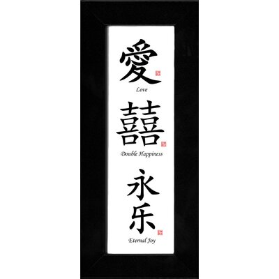 Oriental Design Gallery Love, Double Happiness and Eternal Joy Chinese Calligraphy Print with Black Satin Frame