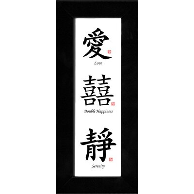 Oriental Design Gallery Love, Double Happiness and Serenity Chinese Calligraphy Print with Black Satin Frame