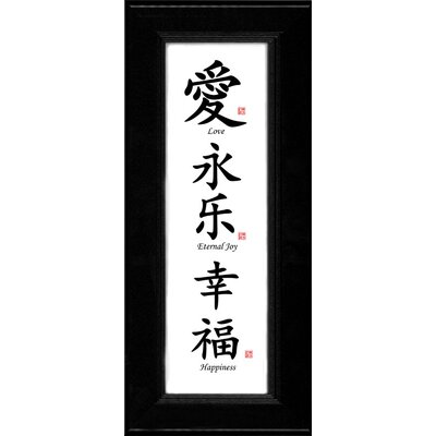 Oriental Design Gallery Love, Eternal Joy and Happiness Chinese Calligraphy Print with Black Frame