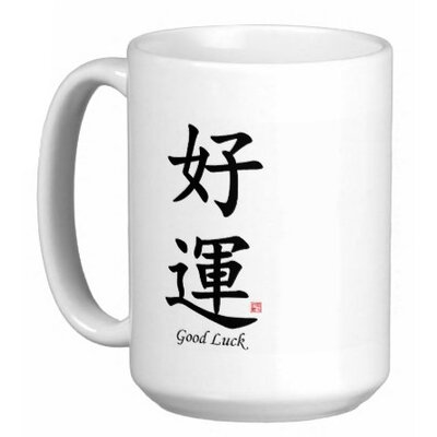 Oriental Design Gallery Chinese Traditional Calligraphy Good Luck 15 oz. Coffee / Tea Mug