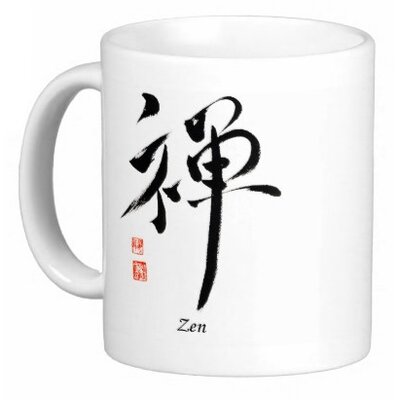 Oriental Design Gallery Chinese Calligraphy Zen 11 oz. Coffee / Tea Mug