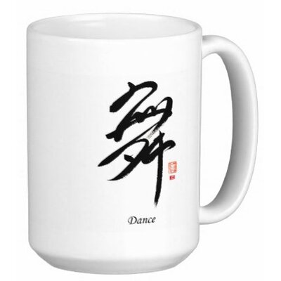 Oriental Design Gallery Chinese Calligraphy Dance 15 oz. Coffee / Tea Mug