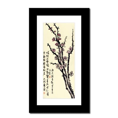 Plum Blossoms by Lin Hung Tsung Wall Art