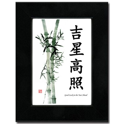 "Oriental Design Gallery Traditional Chinese Calligraphy ""Good Luck in the Year Ahead"" with Bamboo Wall Art"
