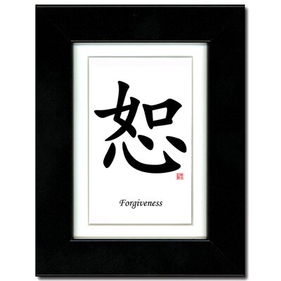 Oriental Design Gallery Forgiveness Wall Art
