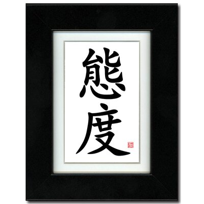 Oriental Design Gallery Attitude Framed Textual Art