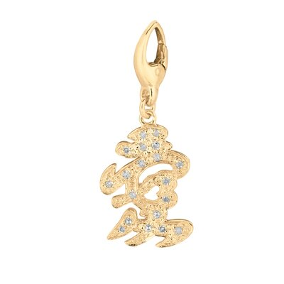 Diamond Chinese Love Charm