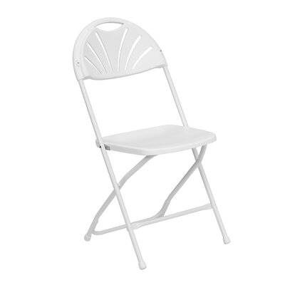 Flash Furniture Hercules Series Plastic Folding Chair
