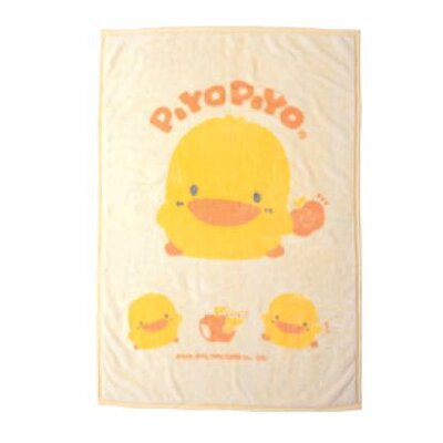 Piyo Piyo Children's Blanket