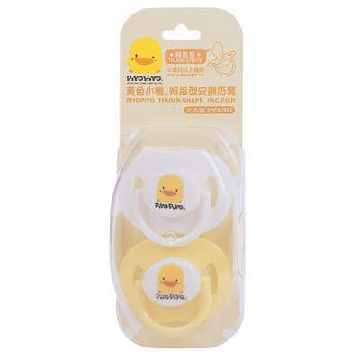 Piyo Piyo 2-Piece Thumb Shape Pacifier